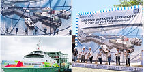 2-Pier-88-Liloan-Port-Cebu-660x330.jpg