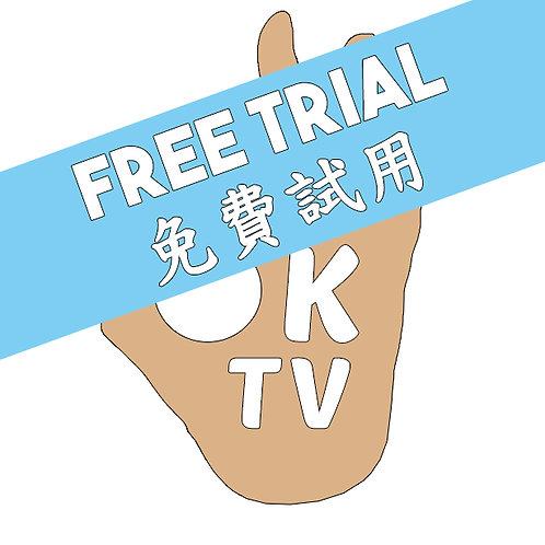 FREE Trial of OKTV-I Subscription