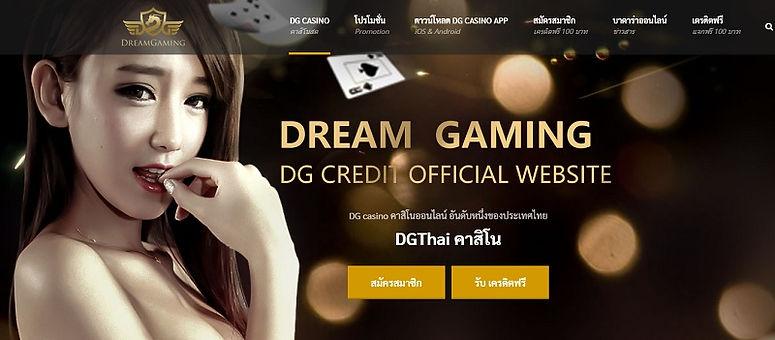 드림게이밍_DreamGaming.jpg