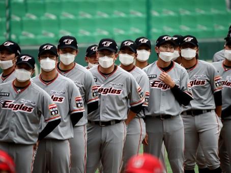 [토토투데이]주중 KBO리그 대상, 야구스페셜 연속 발매