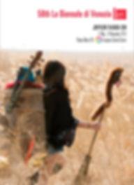 오지현-포스터_450x620.jpg