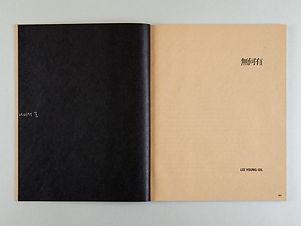 _MG_5001 -2.jpg