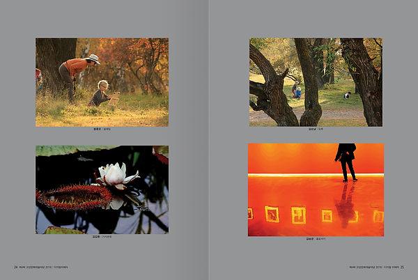 책-24-25.jpg