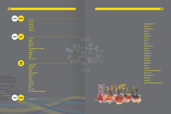 책-08-09.jpg