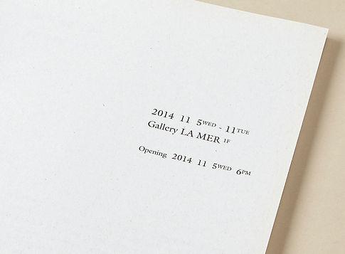 2014-11-05-박창수_0093.jpg