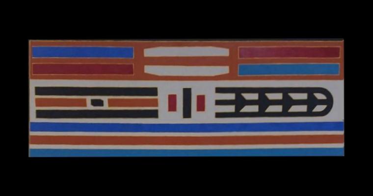 Tela Ndebele III