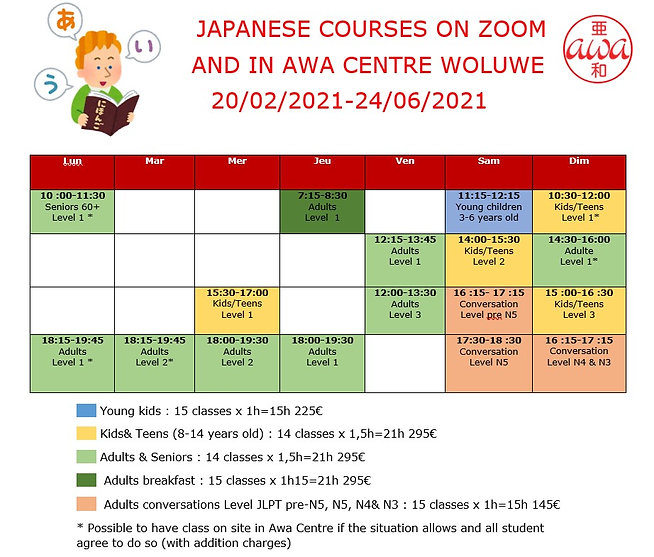 Course2021.jpg