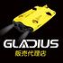 GLADIUS代理店マーク_black-A.png