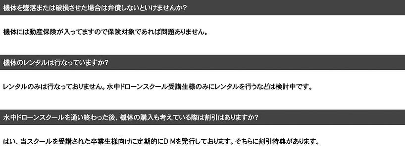 スクリーンショット 2020-05-29 23.46.51.png