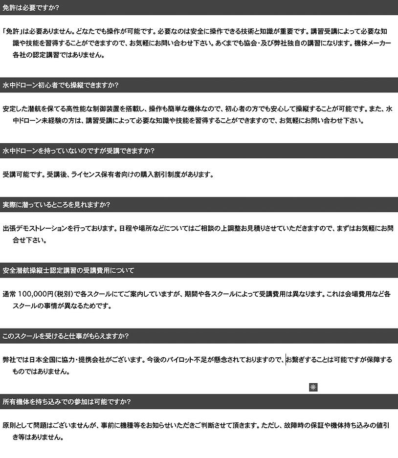 スクリーンショット 2020-05-29 23.46.43.png