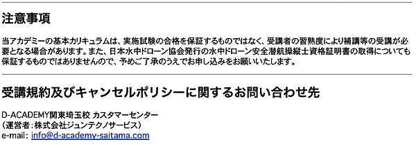 スクリーンショット 2020-05-29 23.51.48.png
