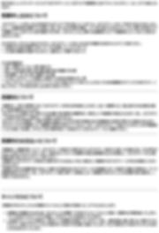 スクリーンショット 2020-05-29 23.51.38.png