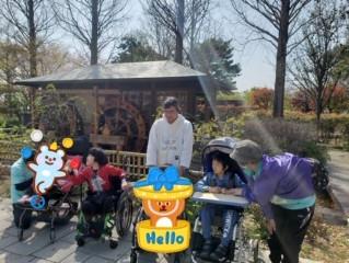 戸田川緑地公園に遠足