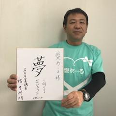 横井先生が来訪して下さいました。
