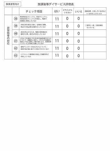 IMG_3822.JPG