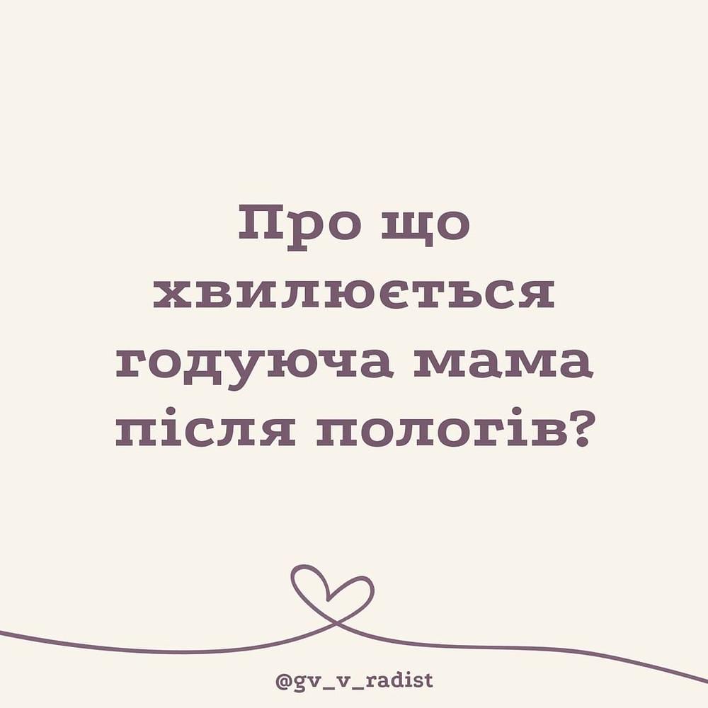 плоские соски, плоскі соски, обвисне грудь, обвиснет грудь, не молочна мама, не молочная мама, как стать молочной,