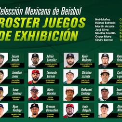México Presenta su Roster para Juegos de Exhibición
