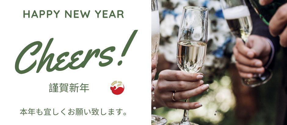 新年 New Year SALE!!!