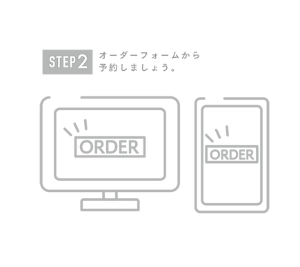 web カレッジ修正_アートボード 1 のコピー.png
