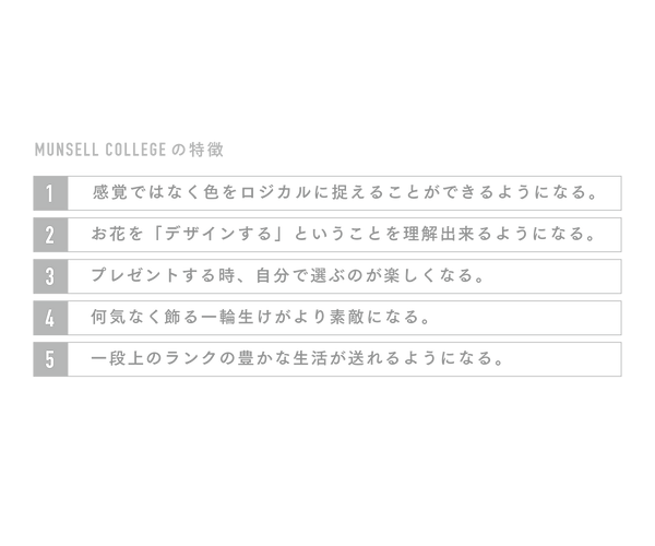web カレッジ修正_アートボード 1 のコピー 2.png