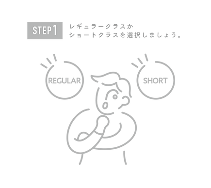 web カレッジ修正_アートボード 1.png