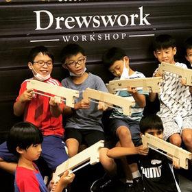 G Rubber Band Gun Workshop