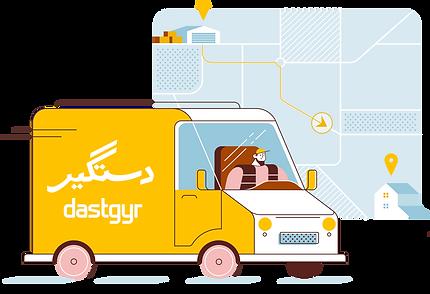 Dastgyr truck.png