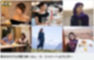 スクリーンショット 2019-12-01 23.05.05.png