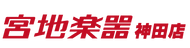 miyaji_indx_logo.png