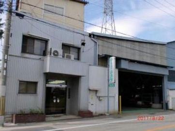 志方 工場2.jpg