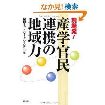 中川鉄工書物写真.jpg