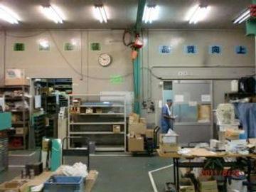 マルイ 工場2.jpg