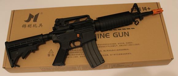 M4A1 Generation 9 (JinMing)