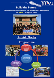 Nepal_SL_Post-trip Sharing_Feb2017.png