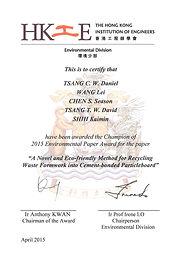 HKIE_Environmental Paper Award_Certifica