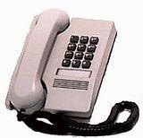 Nortel (Northern Telecom) – HARCollection of historic telecom equipTelecom milestones, telecom history, virtual museum, Amateur Radio, Telephone Answering, Telegraph history, Telephone History, Vacuum Tubes History, TelephoneMONY (ZAMIR by Telrad (1984),