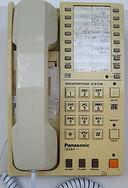 PANASCollection of historic telecom equipTelecom milestones, telecom history, virtual museum, Amateur Radio, Telephone Answering, Telegraph history, Telephone History, Vacuum Tubes History, Telephone answering machines collectioONIC SPEAKERPHONE KX-T2345,