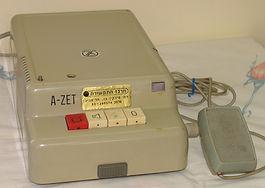 A-ZET,  Telephone answering machines collection, ALIBICORD  (1964), ALIBIPHON VA 58 (1957), Alibicord, A-Zet, A-Zet C, Alibicord 3, Alibicord 34, Phone-Mate 440S, Sanyo M-139N, Sanyo TAS-1000, Pnasonic Easa-Phone KX-T1418, Sanyo TAS 34, Sanyo YAS 71K,