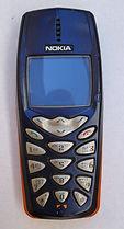 NOKIA 351MOTOROLA Dyna Tac 8000X, Cellular Phone history, Mobile Telephone History, Cellular phones collection, Nokia 6150, Motorola Talk About, Nokia 35100i,