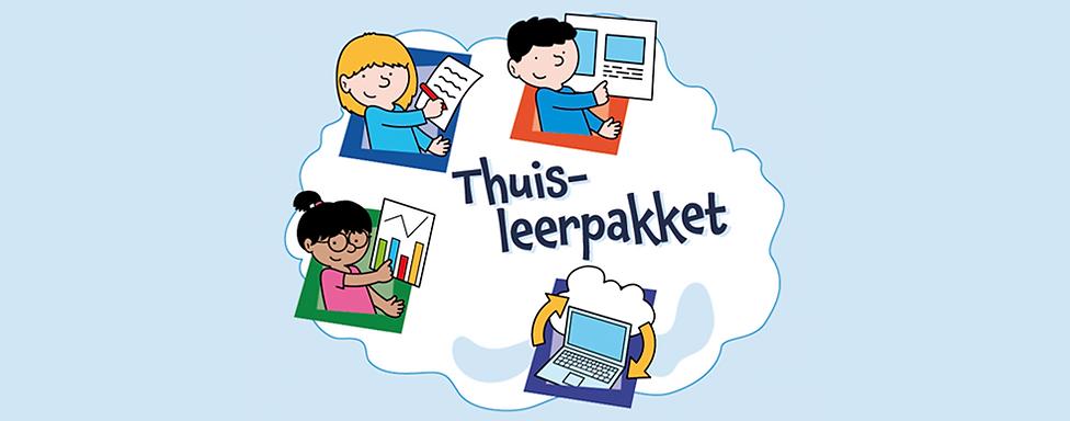 banner-wolkje-thuis-leerpakket.png