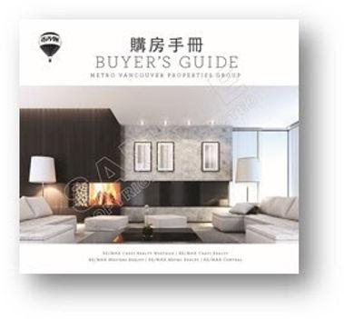 Buy Guide-c.jpg