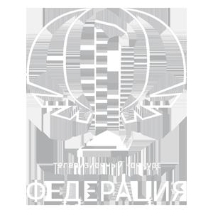 федерация.png