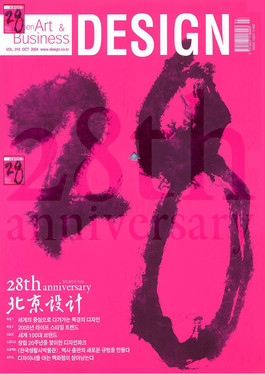 Monthly Magazine[design]1.jpg