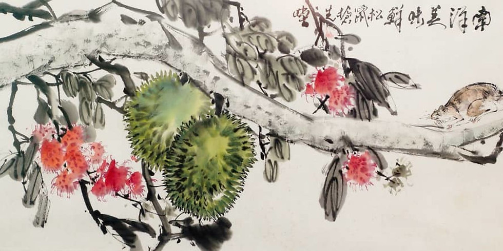 Fine Chinese Painting Charity Auction