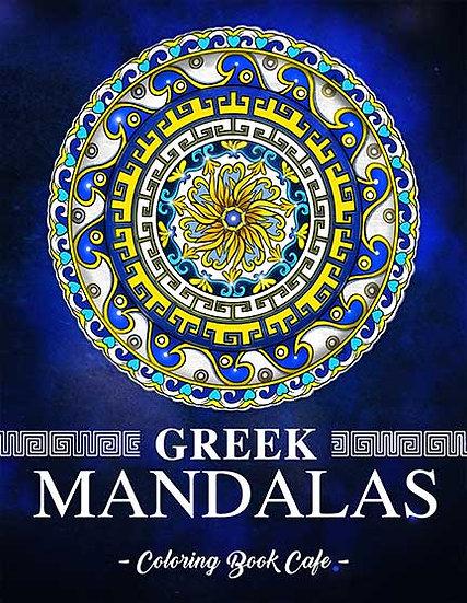 Greek Mandalas