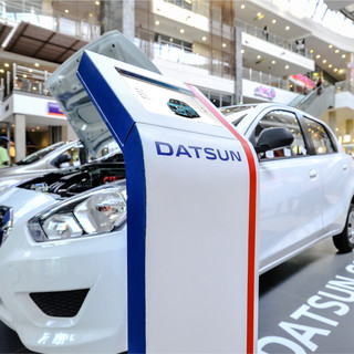 Datsun National Mall Display Road Show