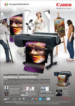 Ads Canon Printer Thailand 2013