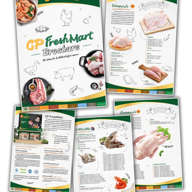 Fresh mart E-Brochur