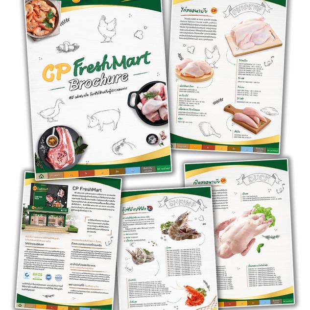Fresh mart E-Brochur