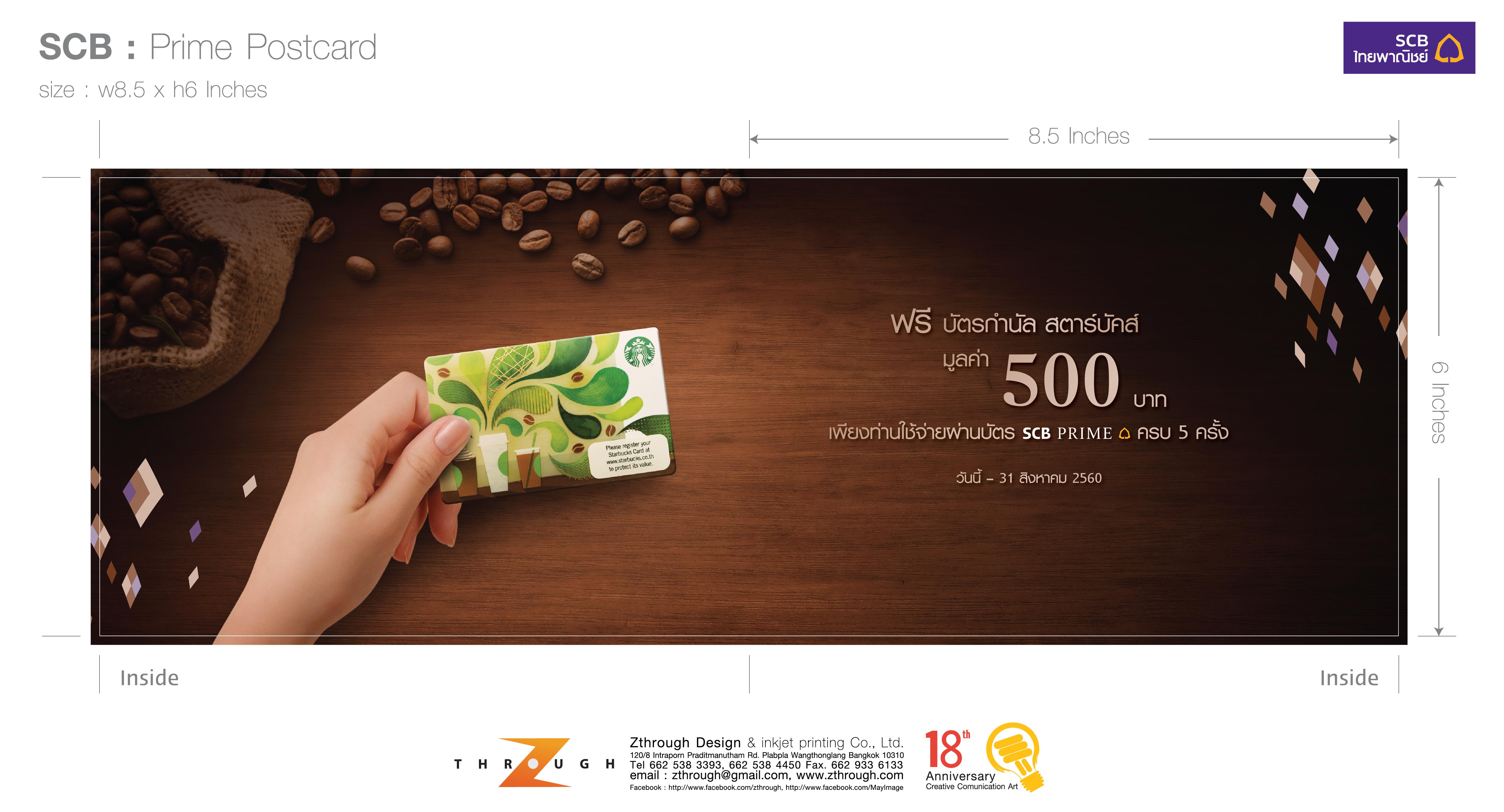 AW_SCB_Prime PostCard_OL-02